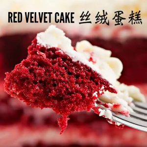 Natural Ingredients For Red Velvet Cake