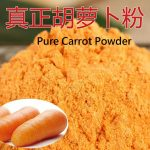 where to buy carrot powder