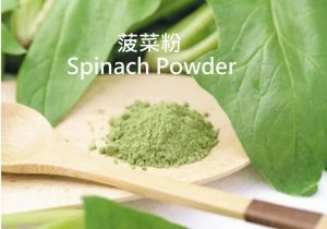 spinach powder malaysia