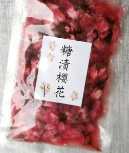 where to buy dried sakura flowers in malaysia